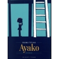 Ayako Intégrale - Edition 90 ans