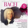 BACH: CLASSICAL MASTERPIECES