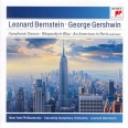 BERNSTEIN : WEST SIDE STORY (DANSES SYMPHONIQUES) - GERSHWIN : RHAPSODY IN BLUE