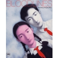 Bloodlines - The Zhang Xiaogang Story