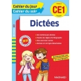 Dictées CE1 Cycle 2
