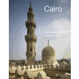 Cairo - Renewing the Historic City