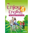 New Enjoy English 4e A2-B1 - Guide pédagogique & fiches pour la classe