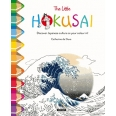The little Hokusai