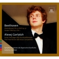 CONCERTO POUR PIANO N°3, OP.37 - SONATE POUR PIANO, OP.2 N°1
