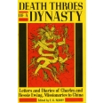 Death Throes of a Dynasty
