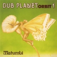 DUB PLANET ORBIT 1