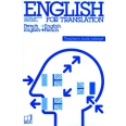 ENGLISH FOR TRANSLATION. Teacher's book
