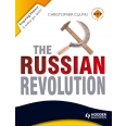 Enquiring History: The Russian Revolution 1894-1924