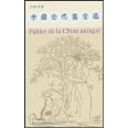 Fables de la Chine antique