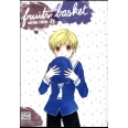 Fruits Basket Perfect edition Tome 4