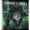 GHOST IN THE SHELL: STAND ALONE COMPLEX - SAISON 1 ET 2