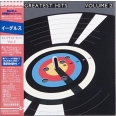 GREATEST HITS /VOL.2