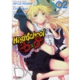 High School DXD Tome 2
