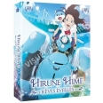 HIRUNE HIME - EDITION COLLECTOR