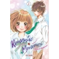 Romantic Memories Tome 2