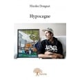 Hypocagne