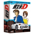 INITIAL D 1ER STAGE BOX 2/2