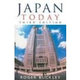 Japan Today. Third edition