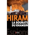 La sourate du Khamsin