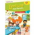 Lecture tout terrain CP - Cahier d'exercices 1
