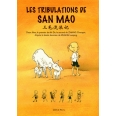 LES TRIBULATIONS DE SAN MAO