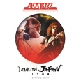 LIVE IN JAPAN 1984 - THE COMPLETE EDITION
