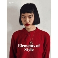 Magazine aperture 228 : the elements of style