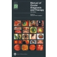 Manual of Ocular Diagnosis and Therapy