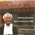 (MOSCOW) 2008 / COMPOSITION 367B