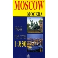 Moscow - 1/36 500