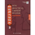 New Practical Chinese Reader 3 - Textbook