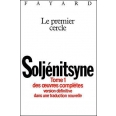 Oeuvres - Tome 1, Le Premier cercle