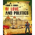 Of Love and Politics