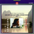 PLAYS ANCIENT AND MODERN CHINESE MUSIC /VOL.1
