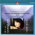 PLAYS ANCIENT AND MODERN CHINESE MUSIC /VOL.2