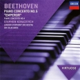 S. KOVACEVICH - BEETHOVEN PIA