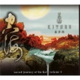 SACRED JOURNEY OF KU-KAI /VOL.4