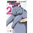 Street Fighting Cat Tome 2