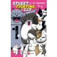 Street Fighting Cat Tome 1