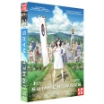 SUMMER WARS - LE FILM