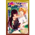 To Love Darkness Tome 16