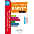 Bloc-notes Brevet 3e - Tout-en-un