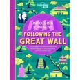 Following the Great Wall