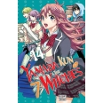 Yamada Kun & the 7 Witches Tome 14