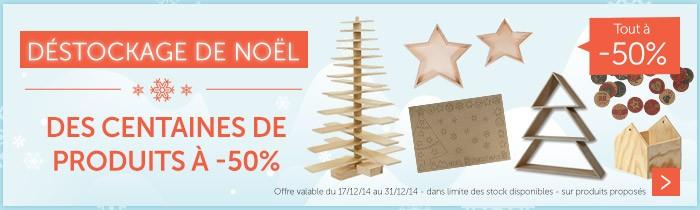 promotion -50% produits noël