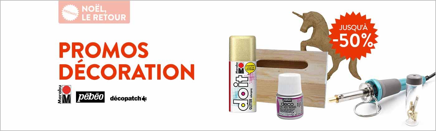 Supports à décorer - Loisirs Créatifs Décoration Créative - Cultura