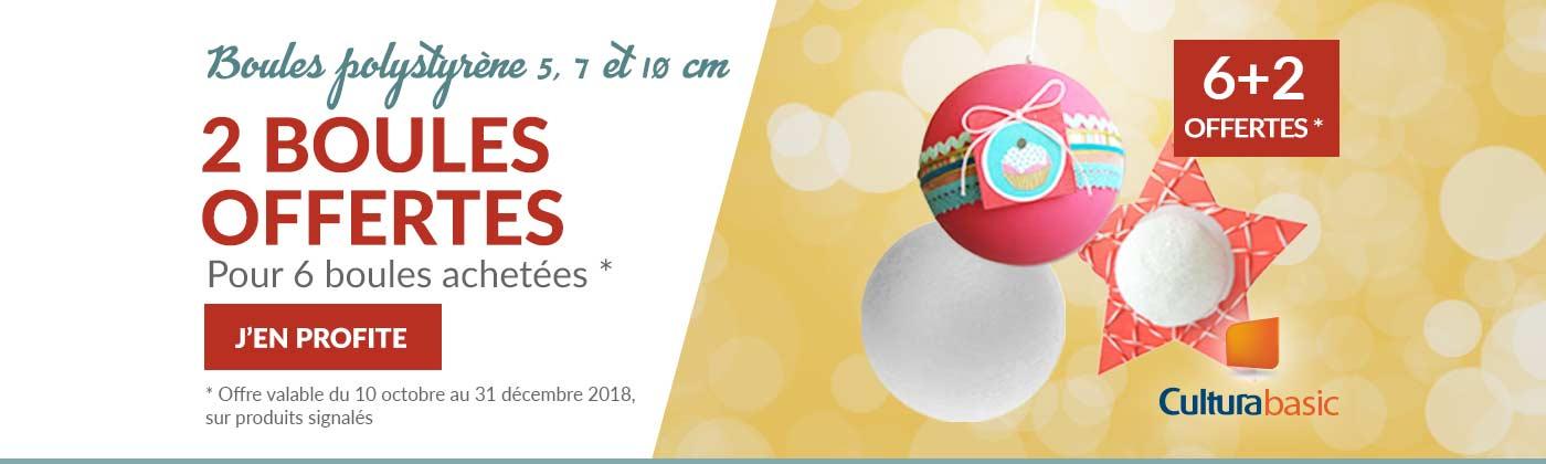 Boules de Noël en promo