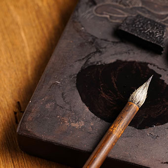 Coffrets calligraphie