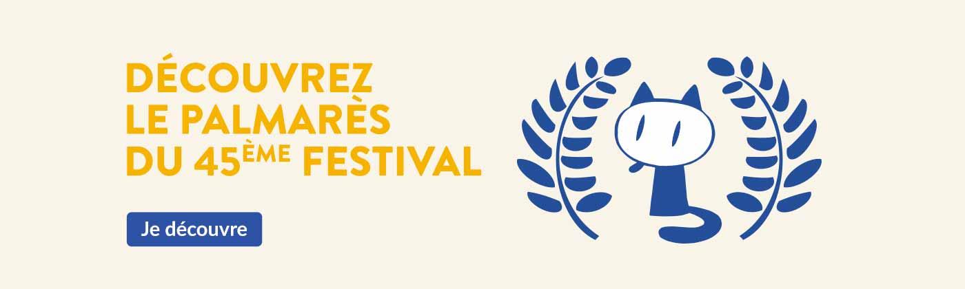 Palmarès 2018 du Festival d'Angoulême